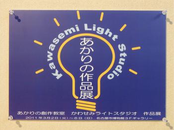 blog_DSC01845.jpg