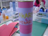 blog_DSC05760.jpg