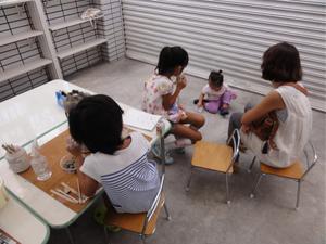blog_DSC07855.jpg